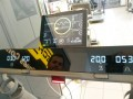 Display du My Run Technogym